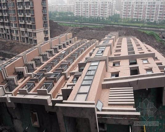 建筑工程常见质量问题预控讲义(PPT 附图丰富)