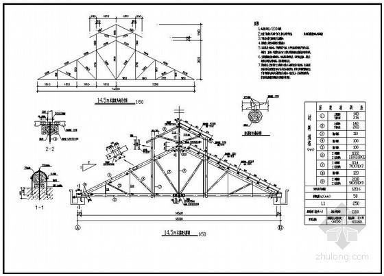某15米跨木屋架设计图