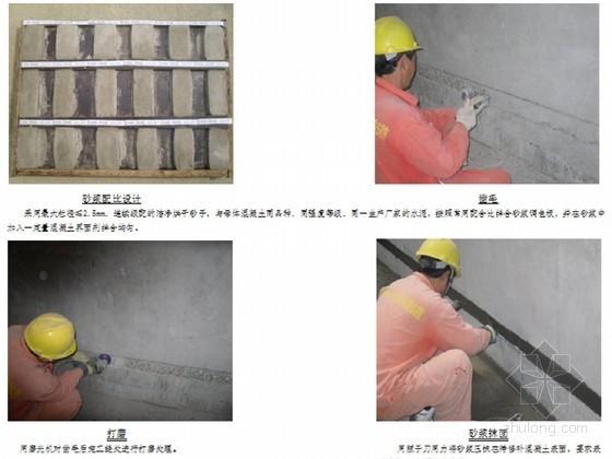 [江苏]地铁工程地下车站施工工序与工艺标准控制要点图文详解