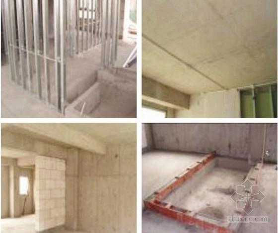 产业化住宅全装修施工的流程管理