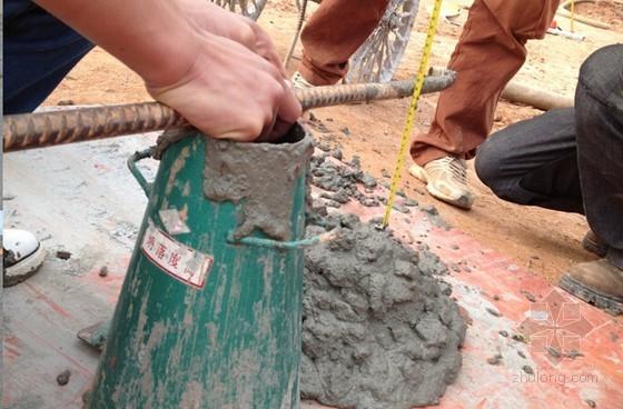 [广州]坑村改造项目桩基础施工质量技术交底