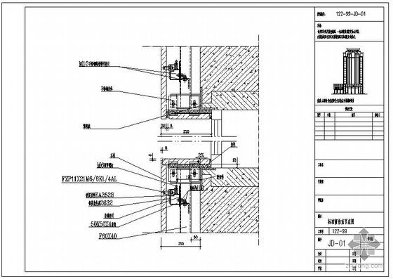 南京某技术专用楼外墙背栓幕墙结构设计图图片