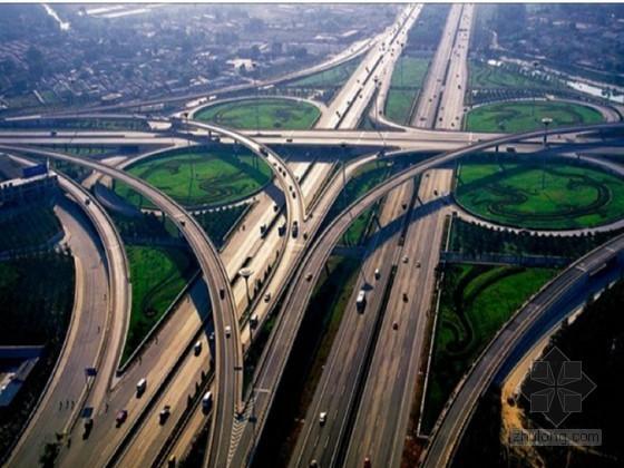 [广东]高速公路项目法人管理工作指导331页