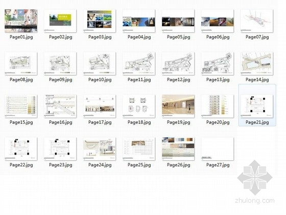 [重庆]时尚商业广场概念方案设计图 总缩略图
