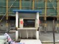 [QC小组成果报告]组合配电箱活动支架研制