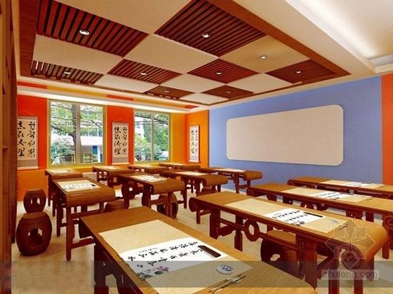 [原创]现代风格小学室内设计装修施工图(含高清效果)书法教室效果图