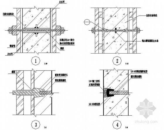 地下室对拉模板螺栓(套管式、埋入式)节点防水图