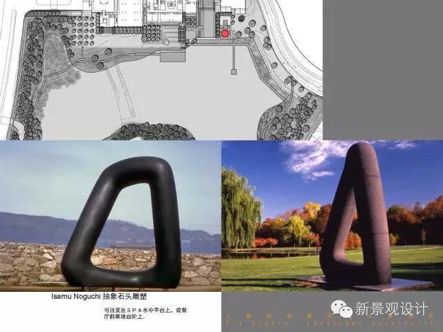 """知名设计院景观设计详细大剖析,转身变""""大牛""""!!_47"""