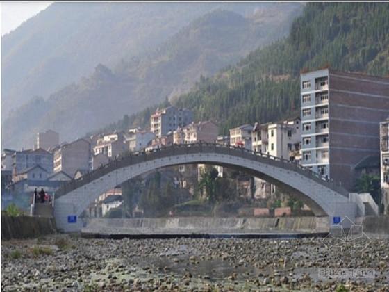 [重庆]跨净跨径35m钢筋混凝土式拱桥施工图(景观桥)