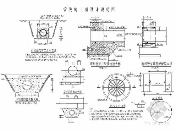 [浙江]城市支路给排水工程施工图设计