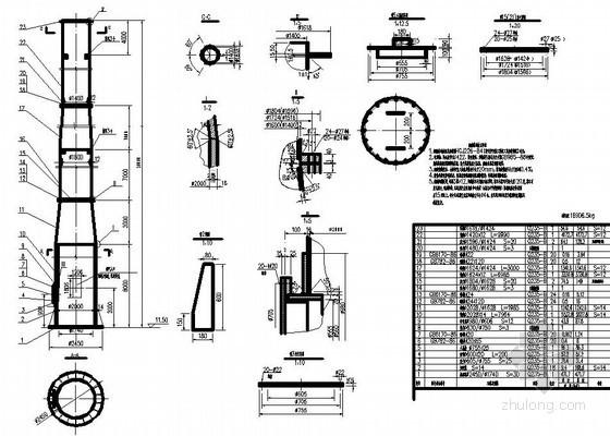 钢结构烟囱节点详图