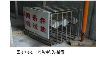 【吉林长春】生命金融大厦A座工程施工组织设计(附图丰富)_15