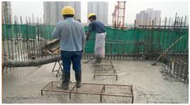 混凝土工程质量控制措施