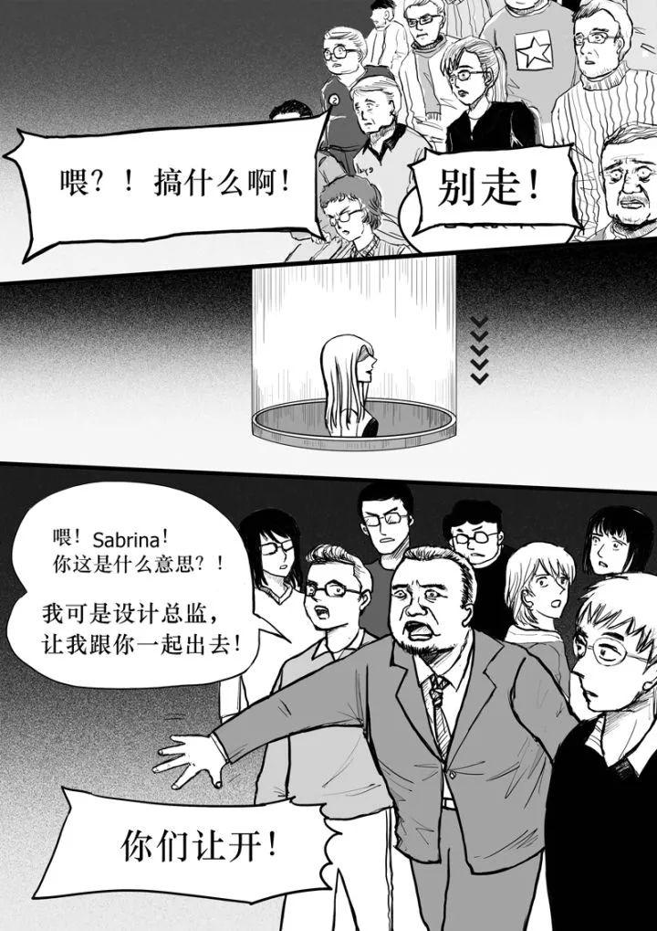 暗黑设计院の饥饿游戏_16
