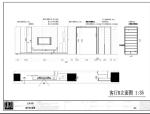 上田小区某住宅室内装修设计施工图及效果图