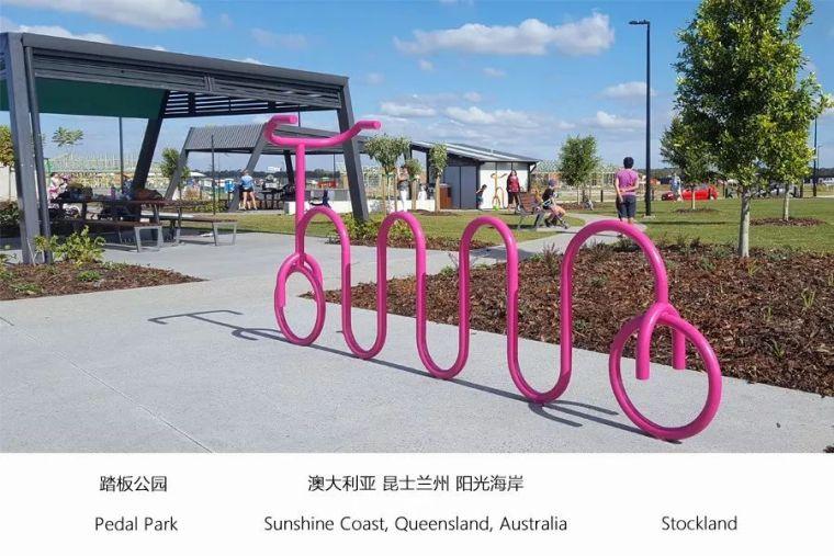 """不一样的公园之""""极光""""社区内的踏板公园"""