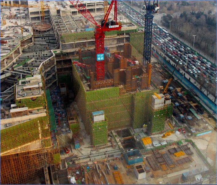 环球金融中心项目施工总承包工程施工策划竞赛汇报PPT