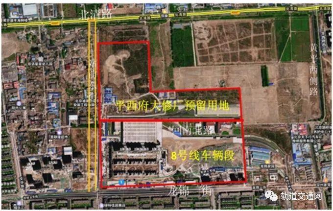 北京新添地铁大修基地,一年可检修列车330辆_2