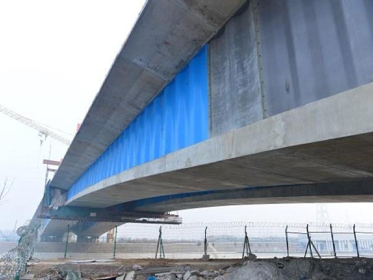 路基桥涵工程BT施工预制梁场安全专项方案