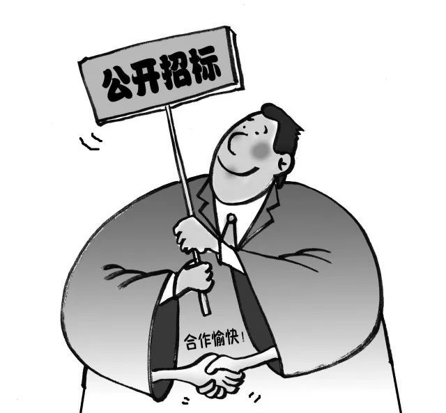 """一封匿名举报信,揭开工程交易""""权钱""""黑幕"""