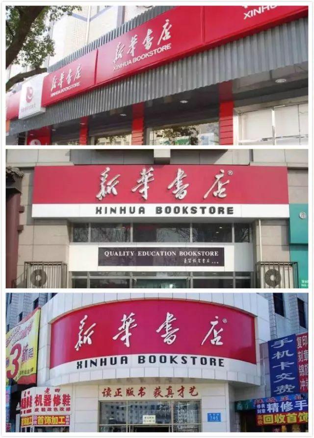 从半路出家到建筑大师,安藤忠雄设计的书店让你不想回家_9