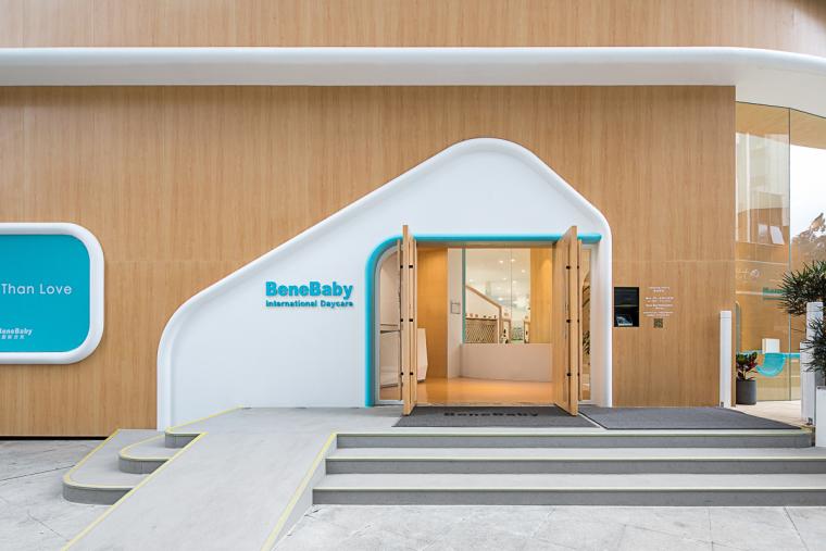 BeneBaby国际日托教育中心