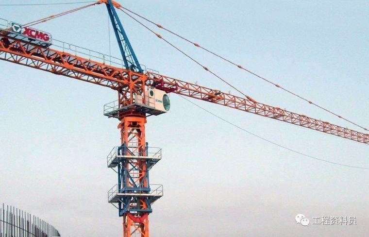 塔吊、升降机、物料提升机安全使用资料合集_5