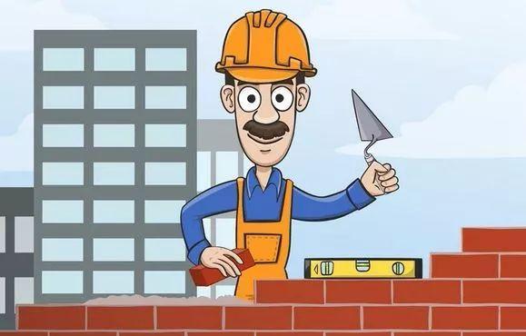 瓦工安全技术操作规程