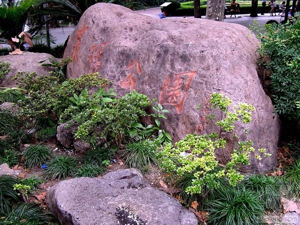 滨水公园景观设计_19