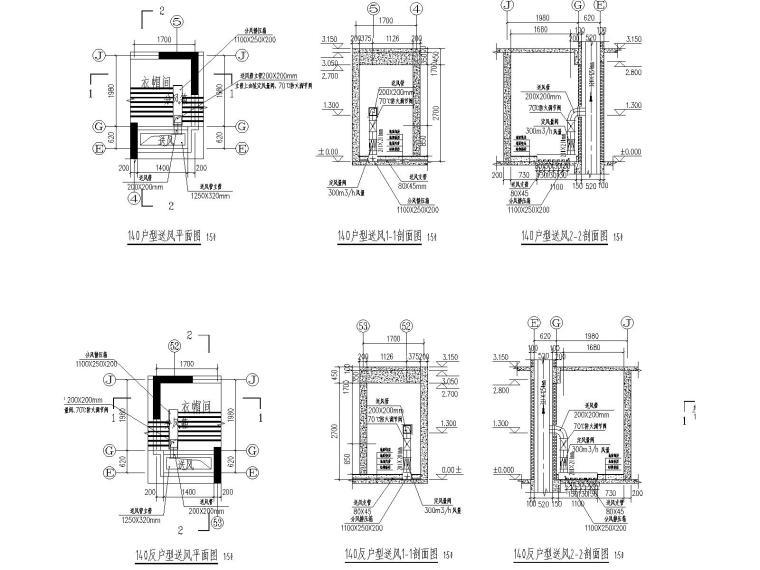 [浙江]国内某知名地产项目毛细管温湿度独立控制空调系统施工图(含地暖平面布置图)