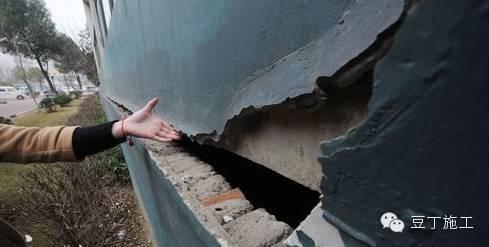 30个土建施工常见问题,绝对干货。
