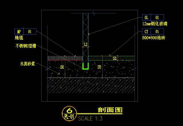 CAD画施工图老是有疑问?来搞明白节点就行了!