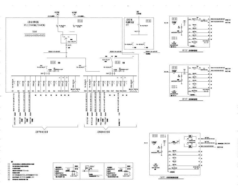 瑞金宾馆电气设计全套50张图纸(含强电与弱电、建筑、结构)_3