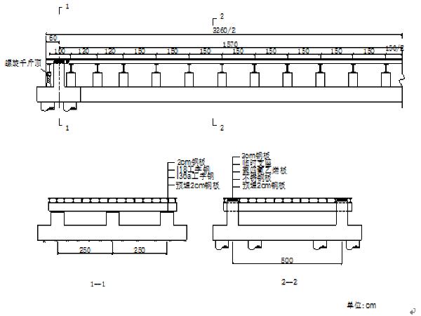 高速铁路梁体的预制、运输及架设施工技术总结