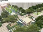 [重庆]天盈首原居住区景观方案文本设计.pdf