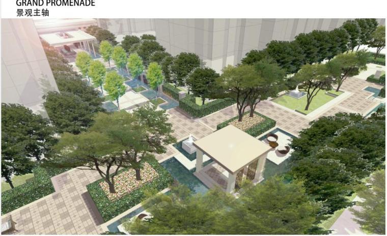 [重庆]天盈首原居住区景观方案文本设计.pdf_1