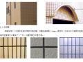 陕西中国移动数据中心创建优质工程策划方案(共169页,图文)