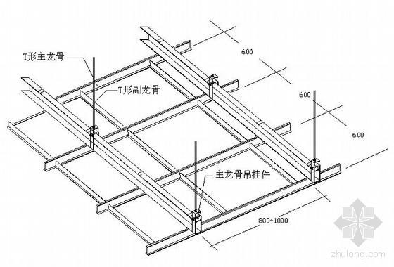 北京某大厦精装修工程施工组织设计