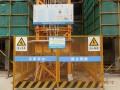建筑工程现场安全生产文明施工标准化图集(147页,附高清图)