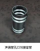 桩基础钻孔灌注桩施工方案(反循环钻机 旋挖钻机)