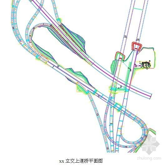 [重庆]城市立交桥工程现浇箱梁满堂支架施工专项方案 (中铁隧)