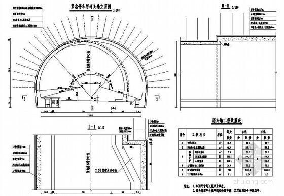 双线分离式隧道紧急停车带堵头墙节点详图设计