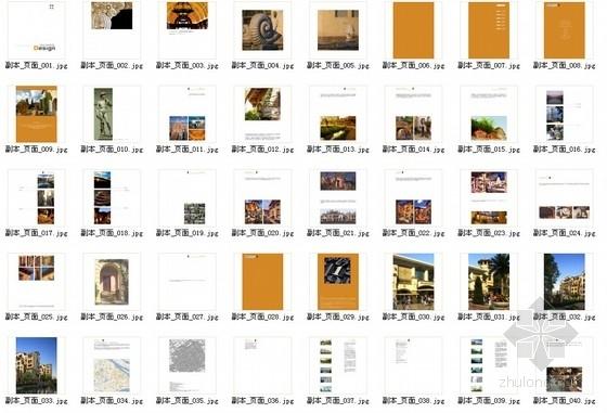 [苏州]托斯卡纳风格低密度别墅区规划设计方案文本(两种方案)-总缩略图