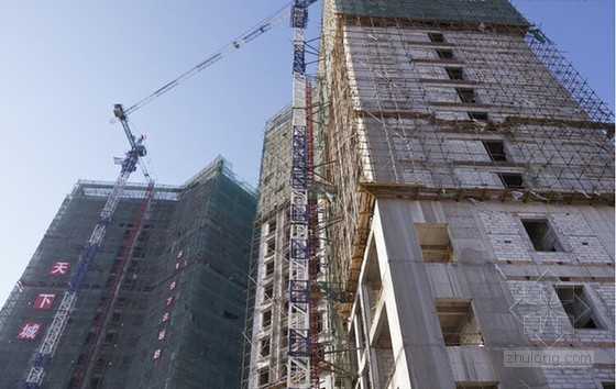 建筑工程施工企业质量管理体系培训讲义(180页)