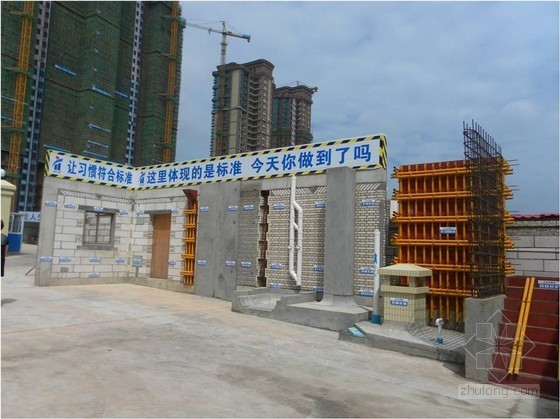 [广东]住宅小区工程安全文明施工标准化亮点做法观摩照片(86张)