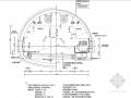 [浙江]低山丘陵区四车道分离式新奥法隧道设计图纸278张(含机电 变电所泵房)