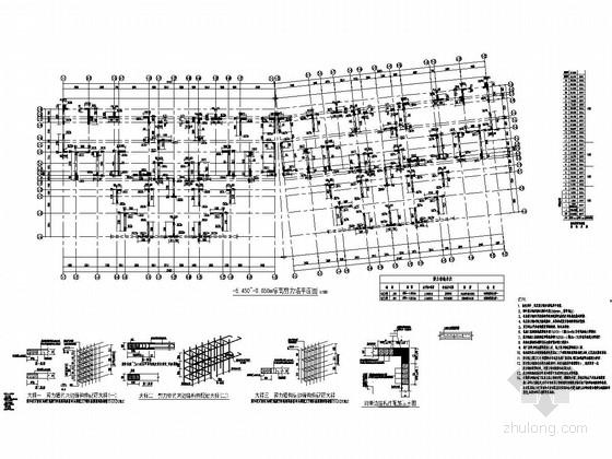 [四川]地上32层全现浇钢筋混凝土剪力墙结构住宅楼结构施工图