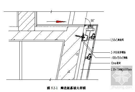 背栓式干挂陶瓷板幕墙施工工法