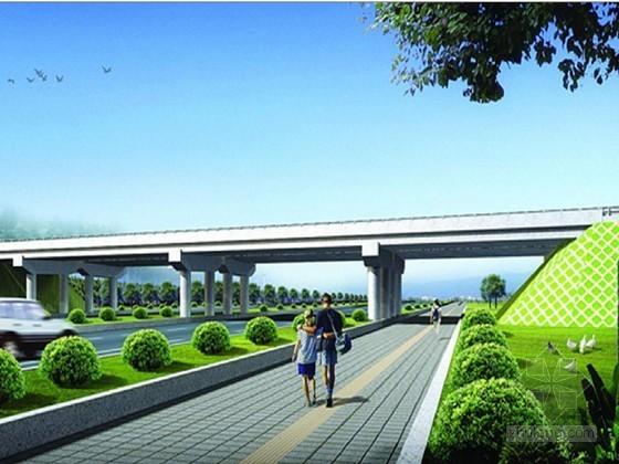 [辽宁]公路改扩建工程专项安全施工方案14篇(路基高墩 支架模板)