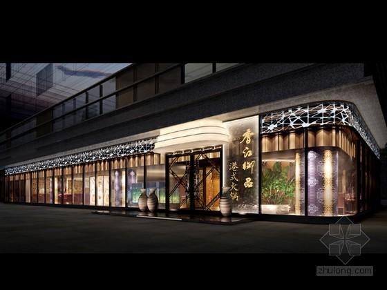 时尚火锅店外立面3D模型下载